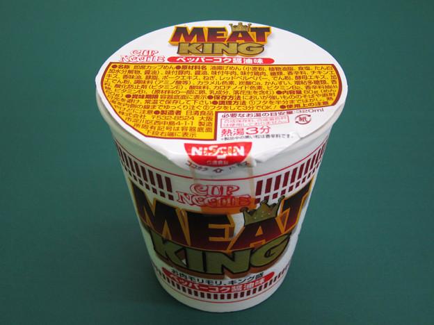 MEAT KING容器