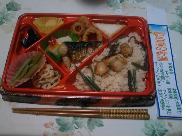 夕飯 おらほの弁当です #青森