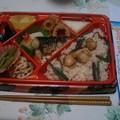 Photos: 夕飯 おらほの弁当です #青森