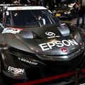 #64 Epson Nakajima Racing
