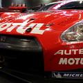 #23 MOTUL AUTECH GT-R