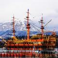 Winter of Hakone