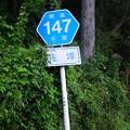 18時間で片道82km往復164kmをママチャリで走ります!その102