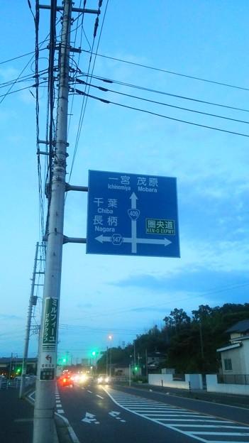 18時間で片道82km往復164kmをママチャリで走ります!その104