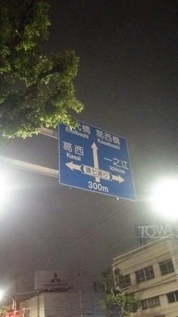 18時間で片道82km往復164kmをママチャリで走ります!その115