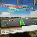 写真: 新4号国道、道の駅ごか近くの立体交差撤去状況は?その9