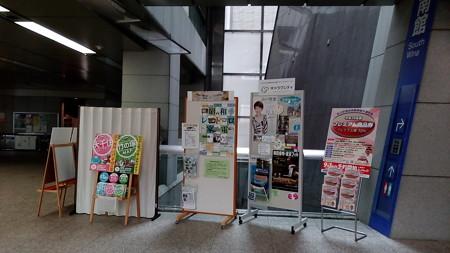 足立区役所にて(2016/08/30)その3