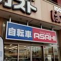 Photos: 【2016年9月30日】フレスポ八潮にて1