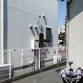 写真: ローソン竹の塚二丁目店にて1