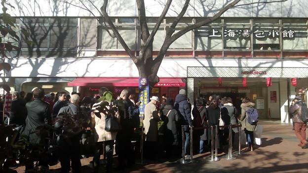 西銀座チャンスセンターその2(2016/12/15)