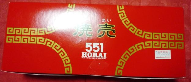 551蓬莱8