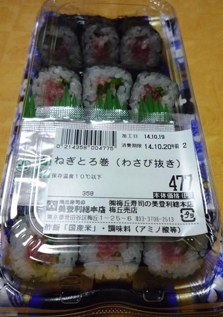 美登利総本店5