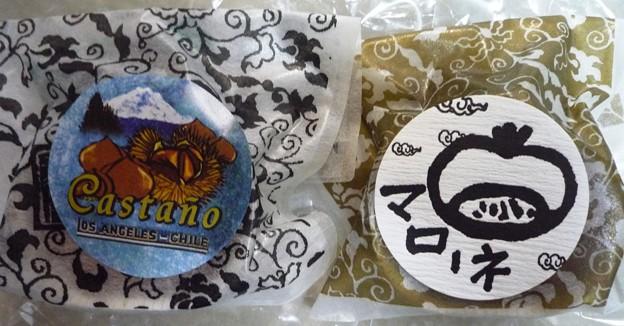 Photos: 栗のカップケーキ1