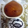 Photos: 栗のカップケーキ4
