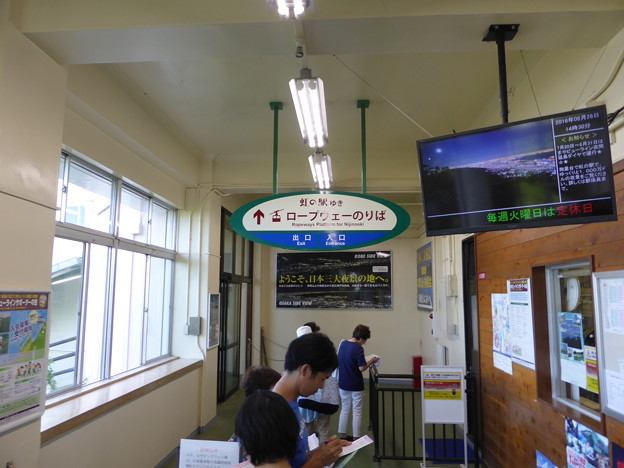 星の駅 改札