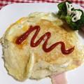 Photos: 父さんの朝ご飯