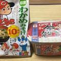 Photos: カープ みそ汁
