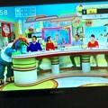 テレビにスライリーが