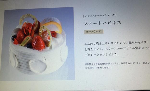 TOMOKO希望のケーキ