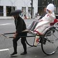 写真: 銀座の花嫁