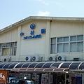 Photos: 中村駅
