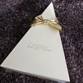 ショコラティエ パレドオールのクリスマスツリーショコラ1