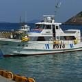 Photos: 五島列島巡礼の旅