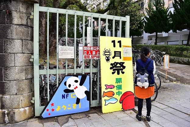 京都大学で年に一度開かれる学園祭