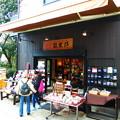 Photos: 参道沿いのお店