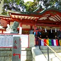 Photos: 由緒ある神社