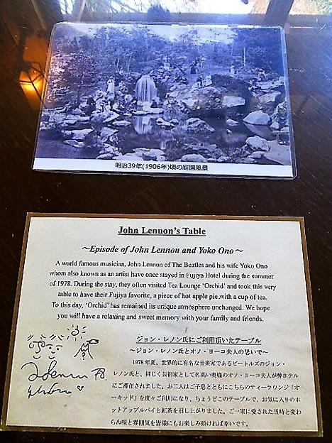 ジョンレノン氏のサイン