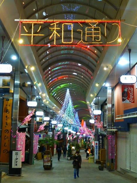 熱海駅前平和通り名店街