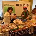 写真: 東北、熊本の福祉事業所の商品