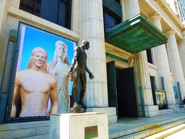 Photos: 特別展 古代ギリシャ@神戸市立博物館