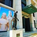 写真: 特別展 古代ギリシャ@神戸市立博物館