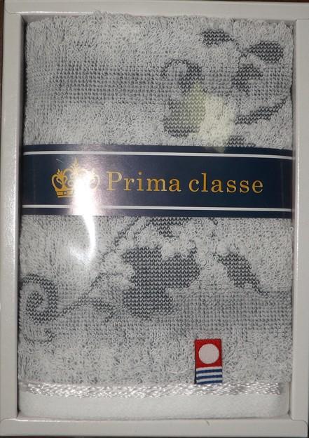 Prima classe(今治プリマクラッセタオル)
