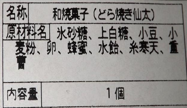 DSCF2819[1]