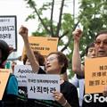 Photos: 527_韓国から来た「オバマ謝罪しろ」