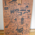 Photos: 1022_チャリの低学年の頃のポケモンの絵?