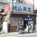 Photos: 1026_ついに秋山食堂へ