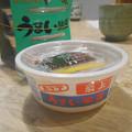 Photos: 0114_3パックで300円