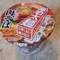 Photos: 0210_新商品?