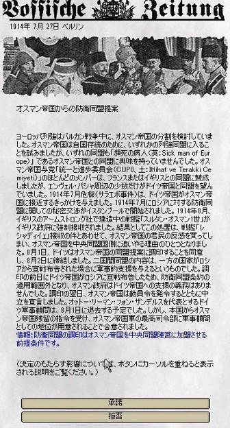 http://art25.photozou.jp/pub/953/3181953/photo/238715866_624.v1468503279.jpg