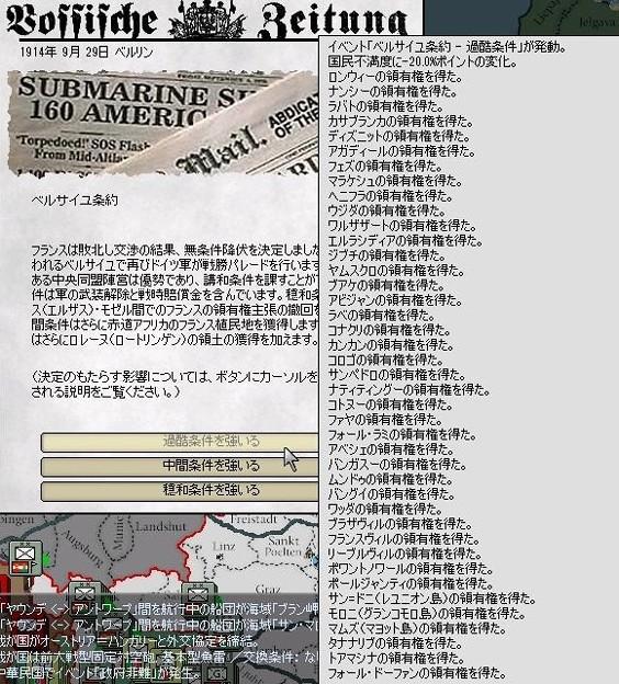 http://art25.photozou.jp/pub/953/3181953/photo/238811953_624.v1468764985.jpg