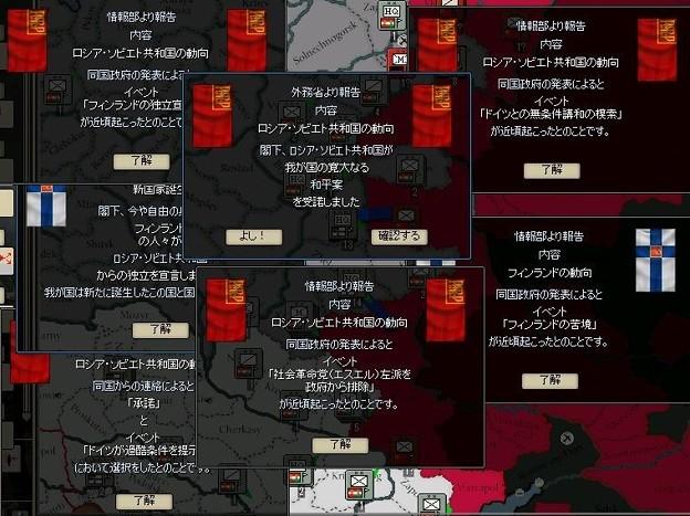 http://art25.photozou.jp/pub/953/3181953/photo/238934285_624.v1469011992.jpg