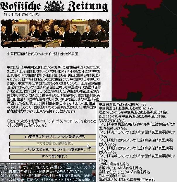 http://art25.photozou.jp/pub/953/3181953/photo/238934295_624.v1469012003.jpg