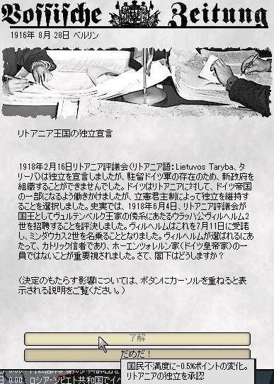 http://art25.photozou.jp/pub/953/3181953/photo/238934298_624.v1469012008.jpg