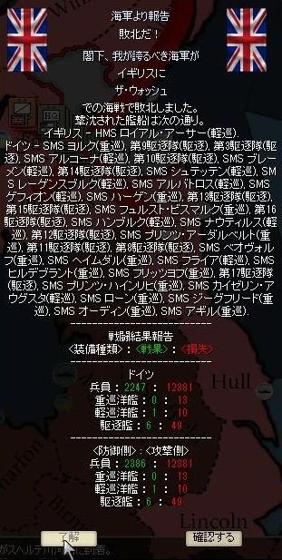 http://art25.photozou.jp/pub/953/3181953/photo/238986756_624.v1469183570.jpg