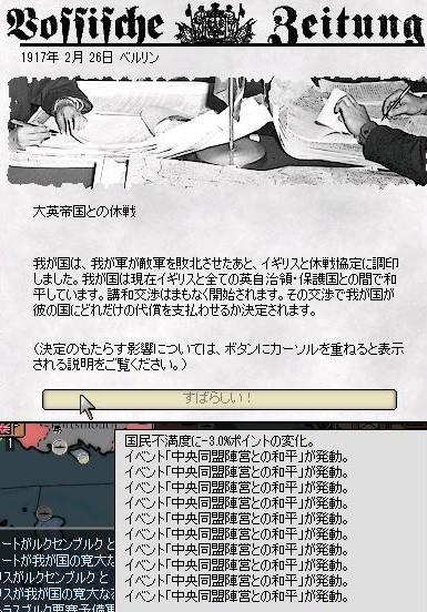 http://art25.photozou.jp/pub/953/3181953/photo/238986937_624.v1469184066.jpg