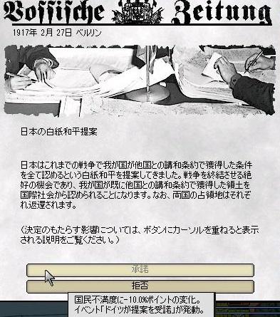 http://art25.photozou.jp/pub/953/3181953/photo/238986944_org.v1469184084.jpg